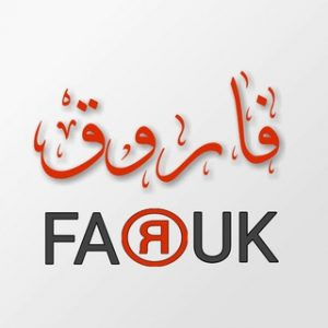 הבלוג של פארוק